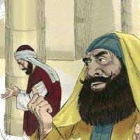 Dixième dimanche après la Pentecôte