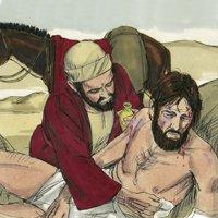 Douzième dimanche après la Pentecôte (XII)