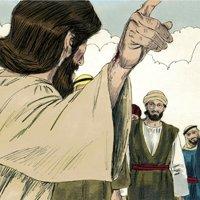 Cinquième Dimanche après Pâques