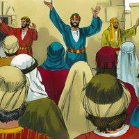 La Fête de la Sainte Trinité